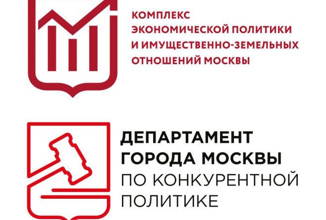 Четыре тысячи машино-мест выставлены на открытые торги в Москве