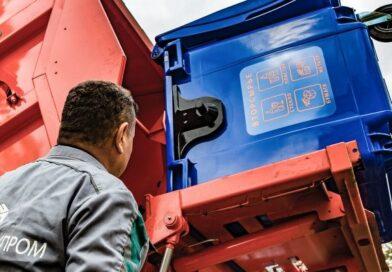С 2020 года в городе Москве вводится раздельный сбор твердых коммунальных отходов.