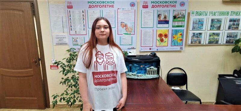 Подростки Южного округа стажируются в проекте «Московское долголетие»
