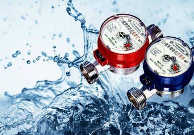 Способы передачи показаний приборов учета воды
