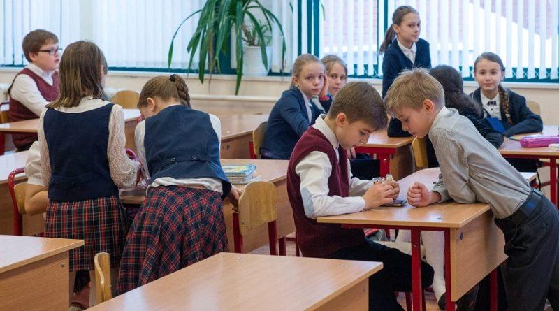 Голосование за выбор нового дизайна карты «Москвенок» стартовало в столице