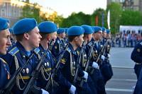 parade-1452715_1920